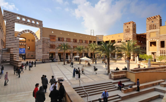 Official list of the top 100 universities in Africa411vibes