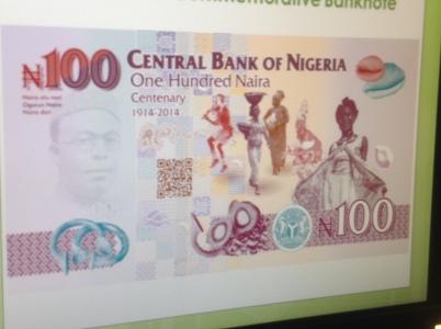 centenary-100-naira-notes