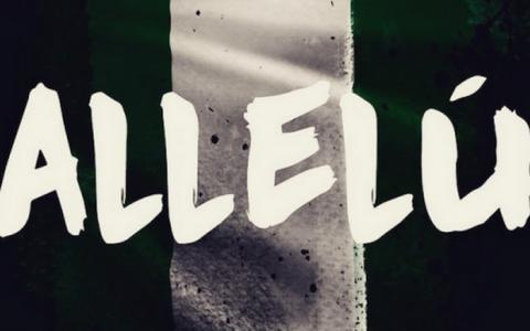 Wale ft Don Jazzy, Olamide & Reekado Banks – Allelu - 700x602-TheInfoNG.com