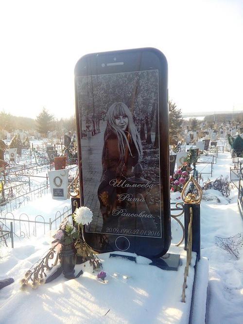 Rita Shameeva iPhone-shaped tombstone theinfong