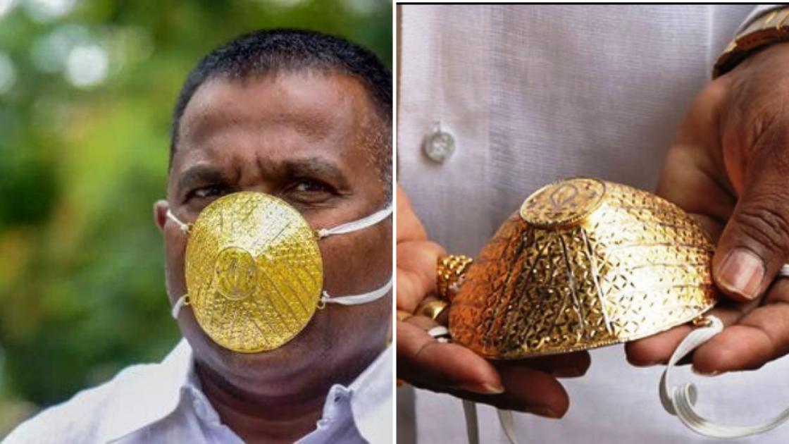 n1.5 million gold face mask