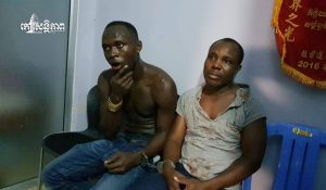 Nigerian men to be deported