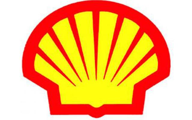 job in shell petroleum development company - theinfong.com x 640x400