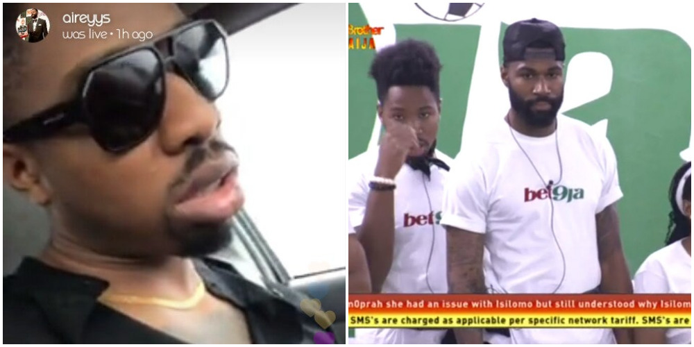 Ike reacts to hilarious video of him trending online (video)