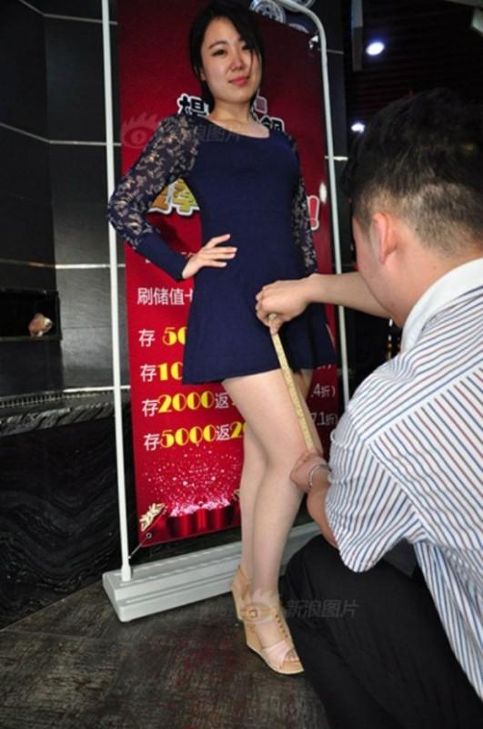 short-skirt-discount3-550x829